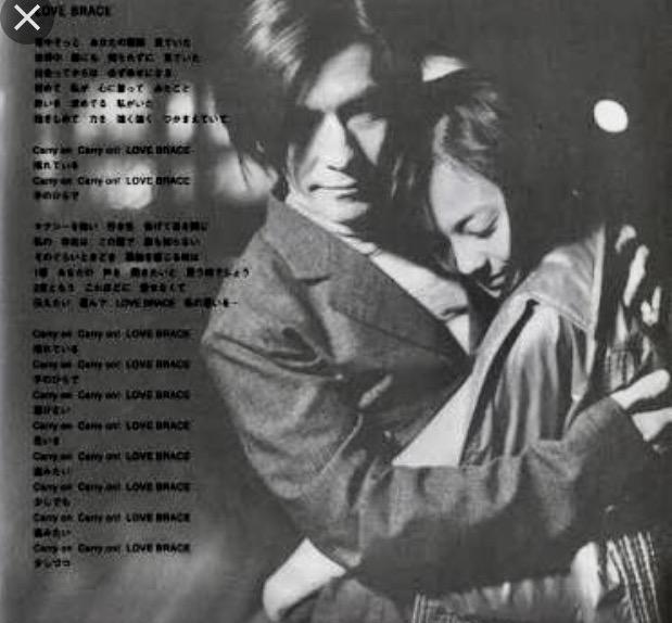1995年のシンデレラ、華原朋美を振り返る | 飯田橋から上野へ